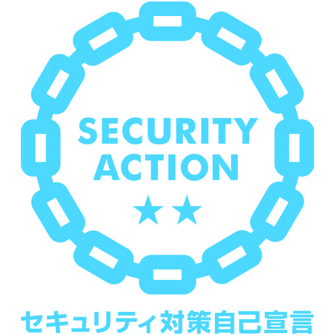 security_action_futatsuboshi-large_color.jpg